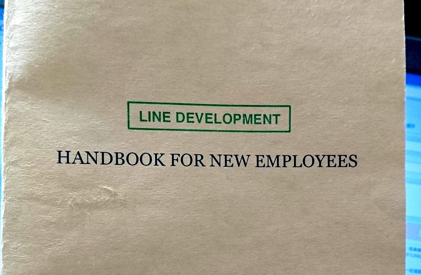 從一本褐色小冊子,看LINE的開發團隊文化|數位時代