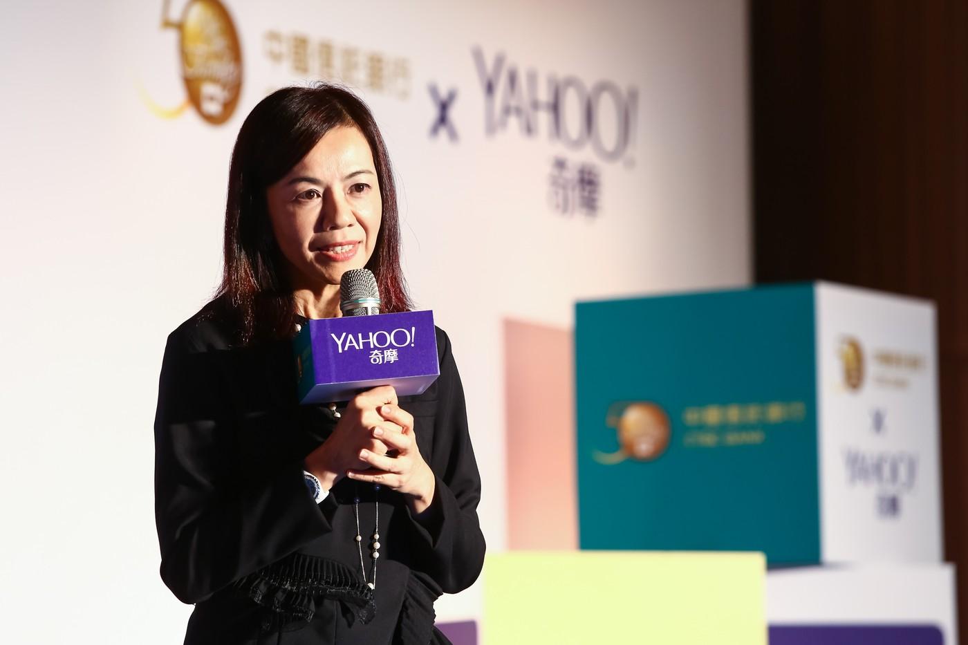從亞太橫跨全球24時區,鄒開蓮升任Oath國際事業董事總經理