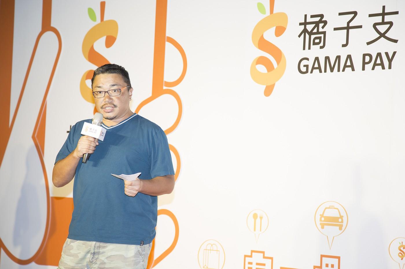 橘子劉柏園:遊戲業要努力,要證明把我們看壞的人是錯的
