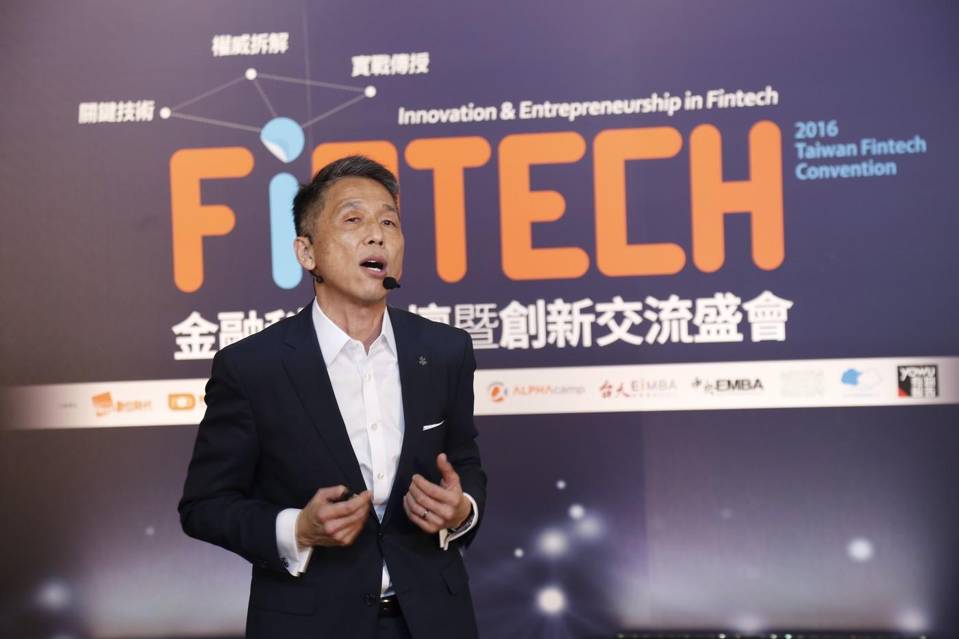 傳統金融業搶FinTech先機 臺灣瑞銀:想像每個客戶都有「AI」幫忙