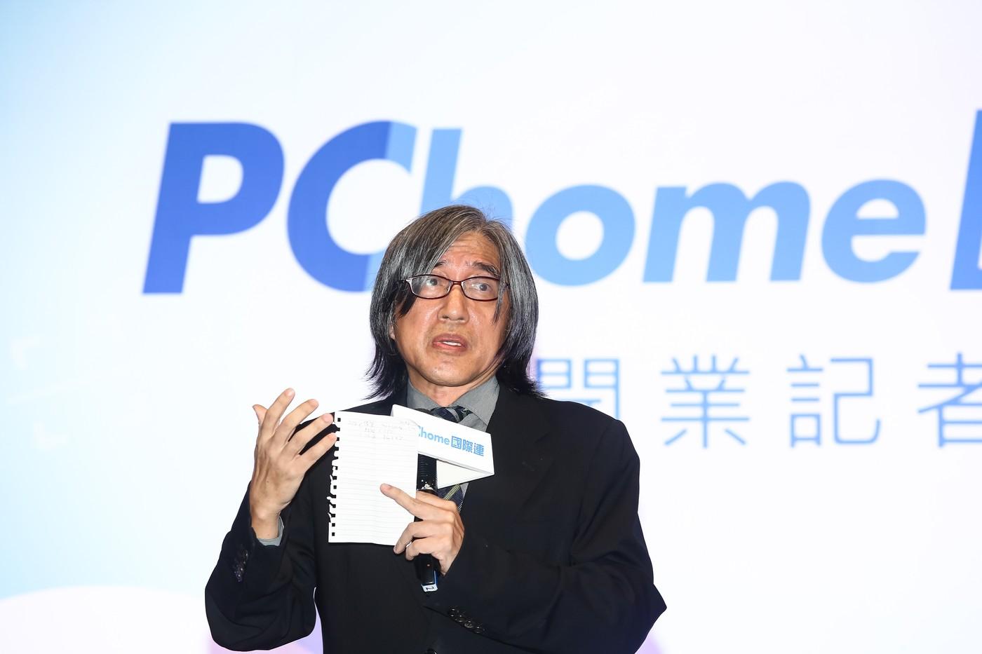 中華郵政智慧物流園區議約前夕生變,PChome詹宏志:交通部和行政院不要做愚蠢的事