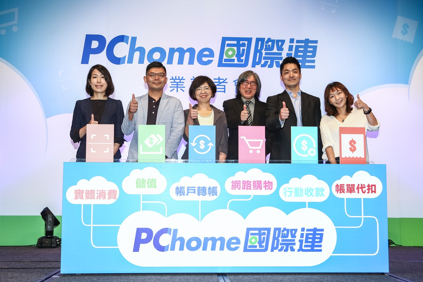 緊抱露天拍賣不打線下混戰,PChome旗下國際連目標首年百萬用戶