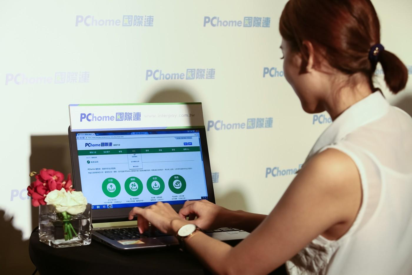 不只露天賣家可用,PChome旗下國際連獲准經營O2O支付