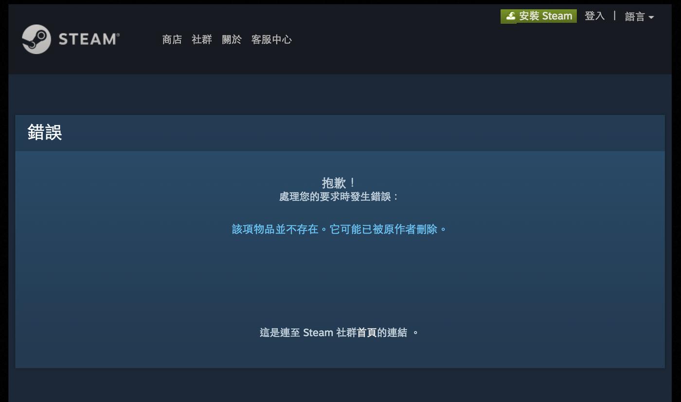 遊戲公司控告100名在Steam上對他遊戲留下負評的玩家,然後這間公司就倒閉了