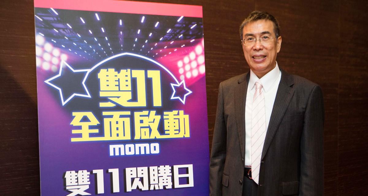 電視台x網購平台x直播,看momo雙十一晚會能否變出導購戲法