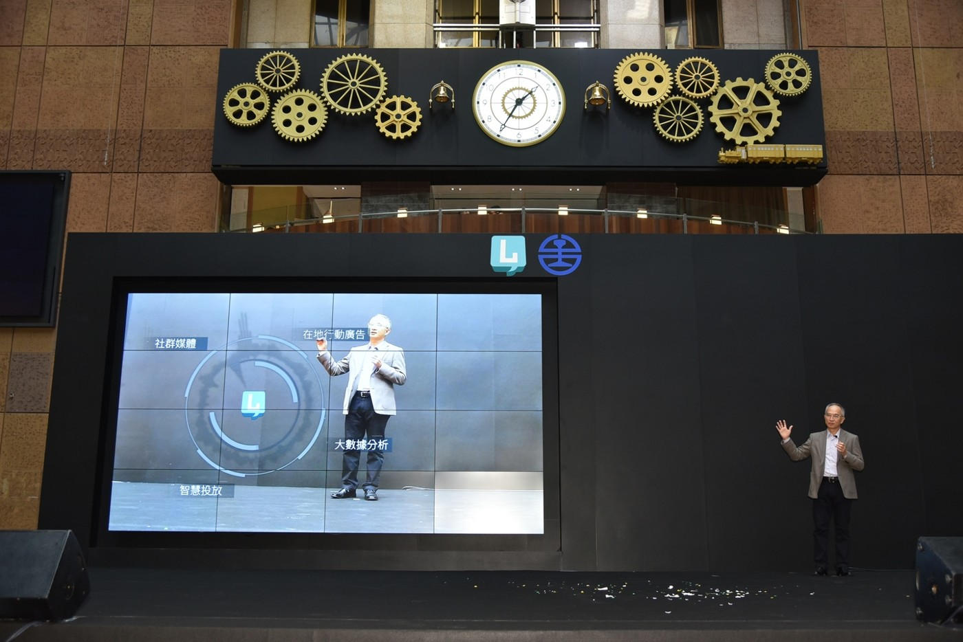 鴻海「萬相雲」進軍多媒體,進駐台北車站推AR互動裝置