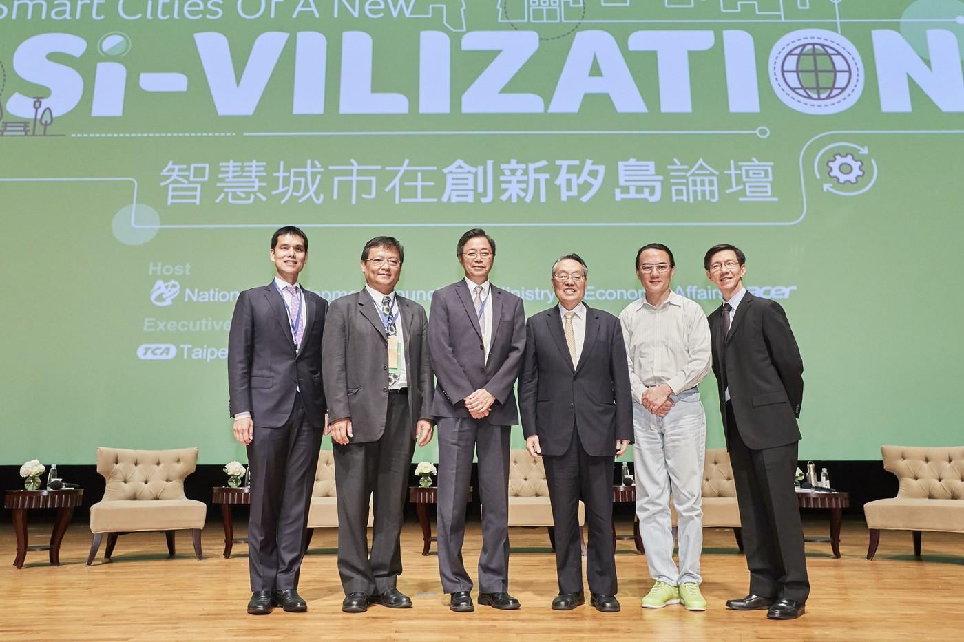 各界領袖與產業專家參與「智慧城市在創新矽島論壇」