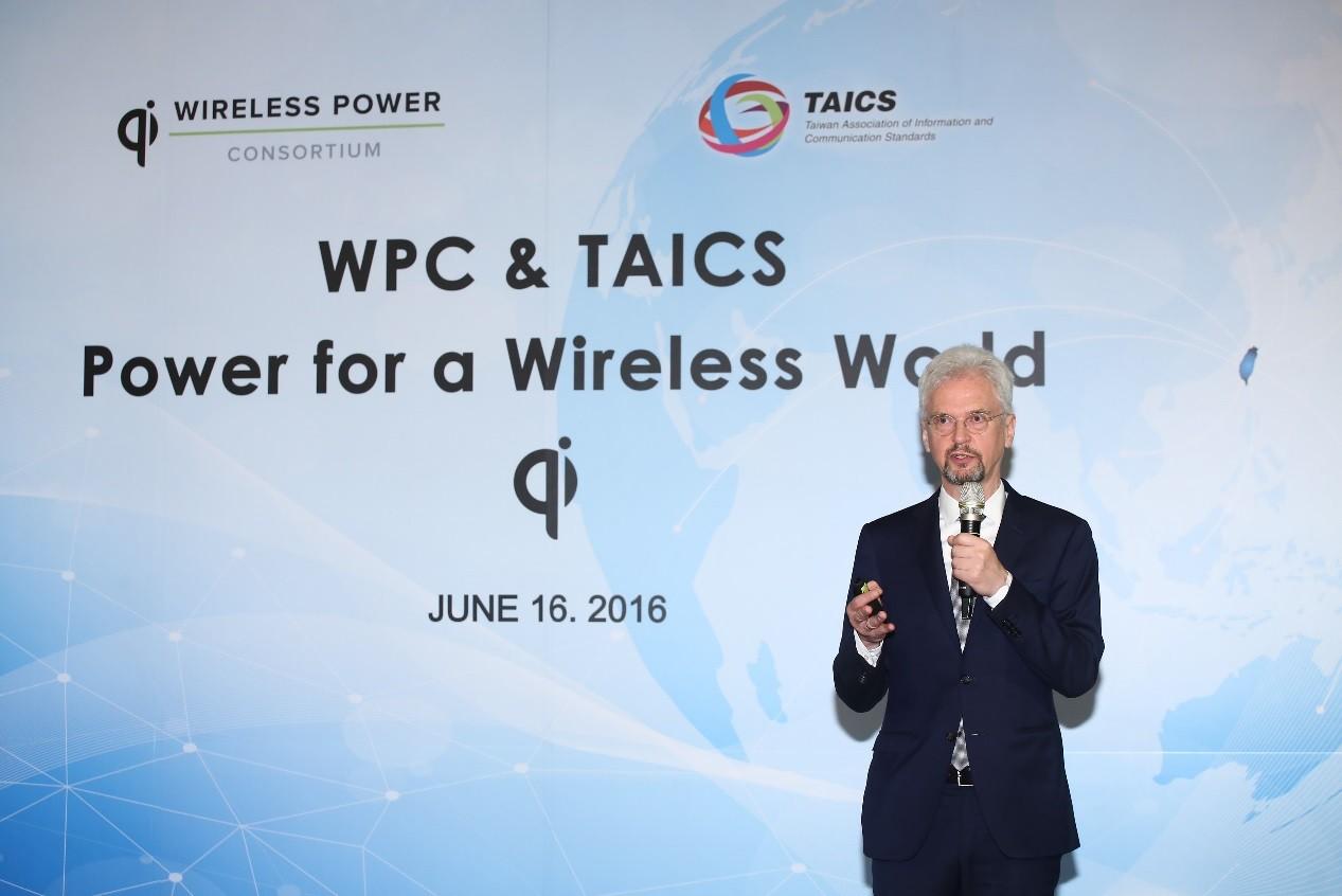 無線充電聯盟偕夥伴 完善以 Qi 為標準的無線充電生態體系