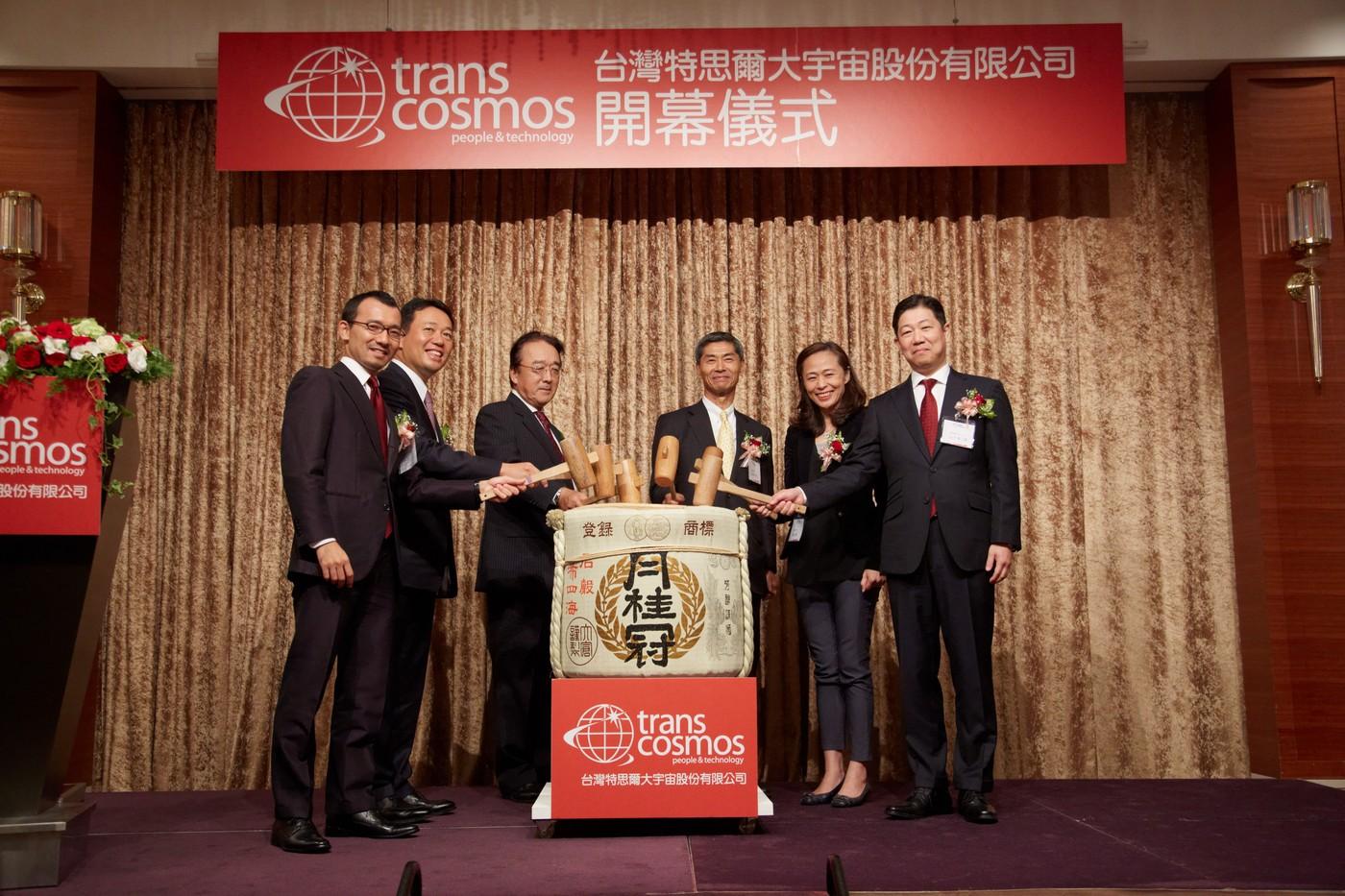 日本BPO領導廠商transcosmos集團正式進軍台灣市場