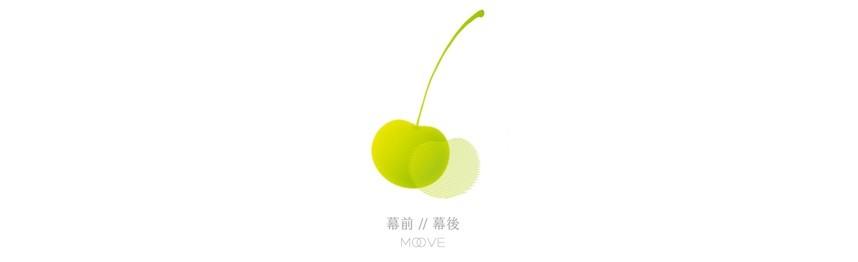 第 9 屆肯夢悅日人獎頒獎典禮