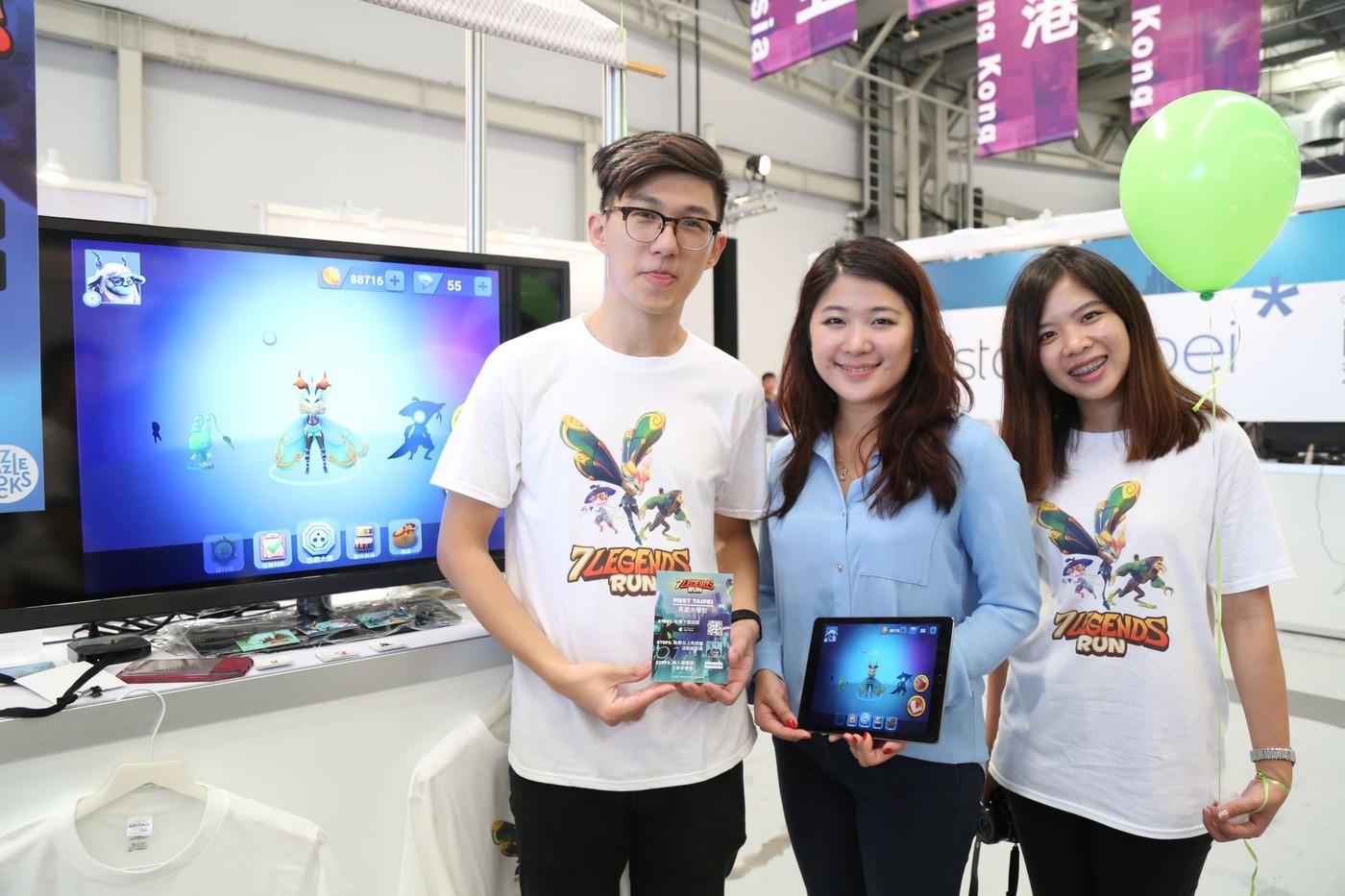亞洲最大創新創業展,四大面向全新體驗