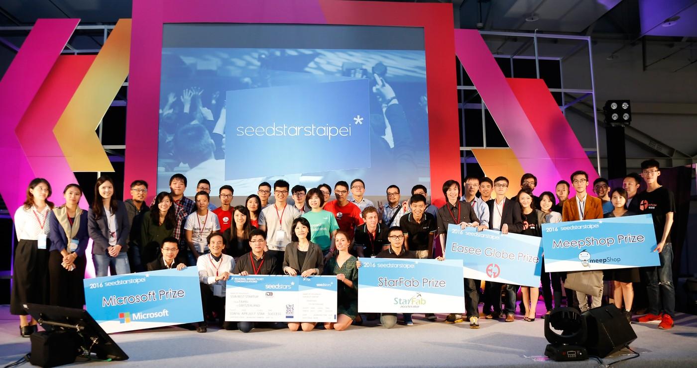 從SSW Taipei 2016的角逐看台灣創業團隊:AI、大數據和IOT讓新創更有機會登上國際舞臺!