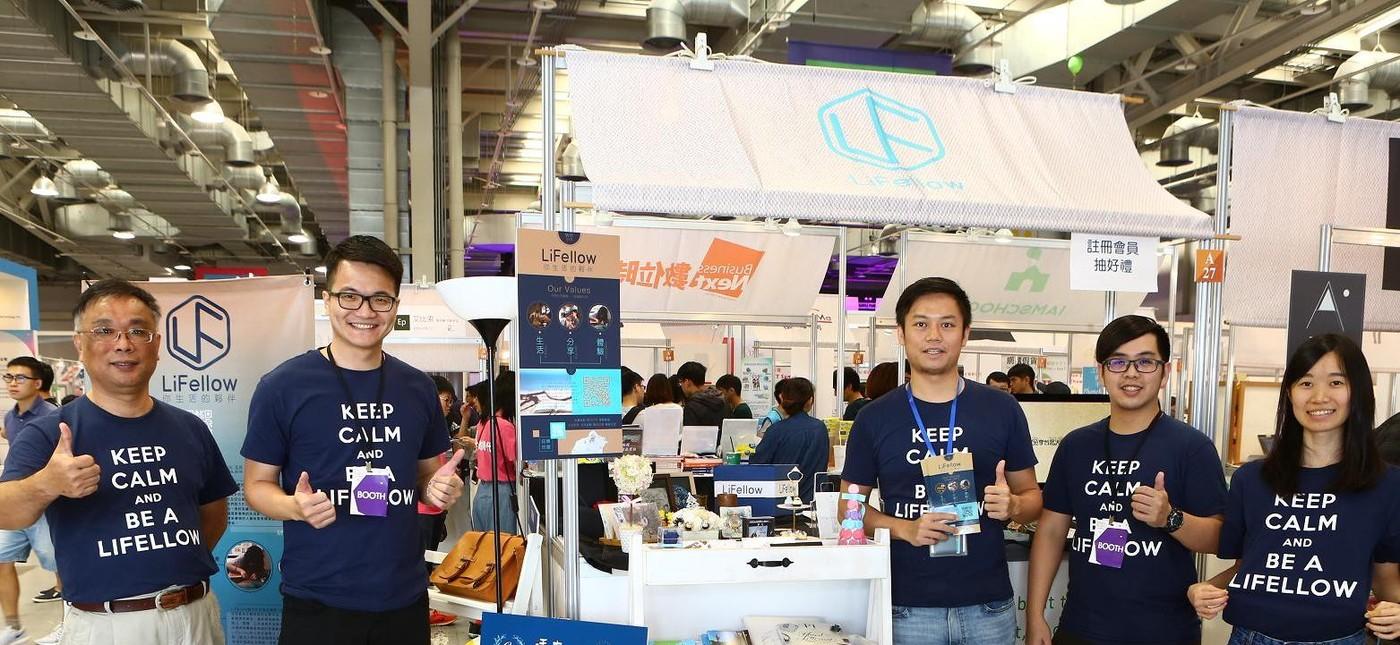 盤點2016 Meet Taipei最有溫度的生活商務新創