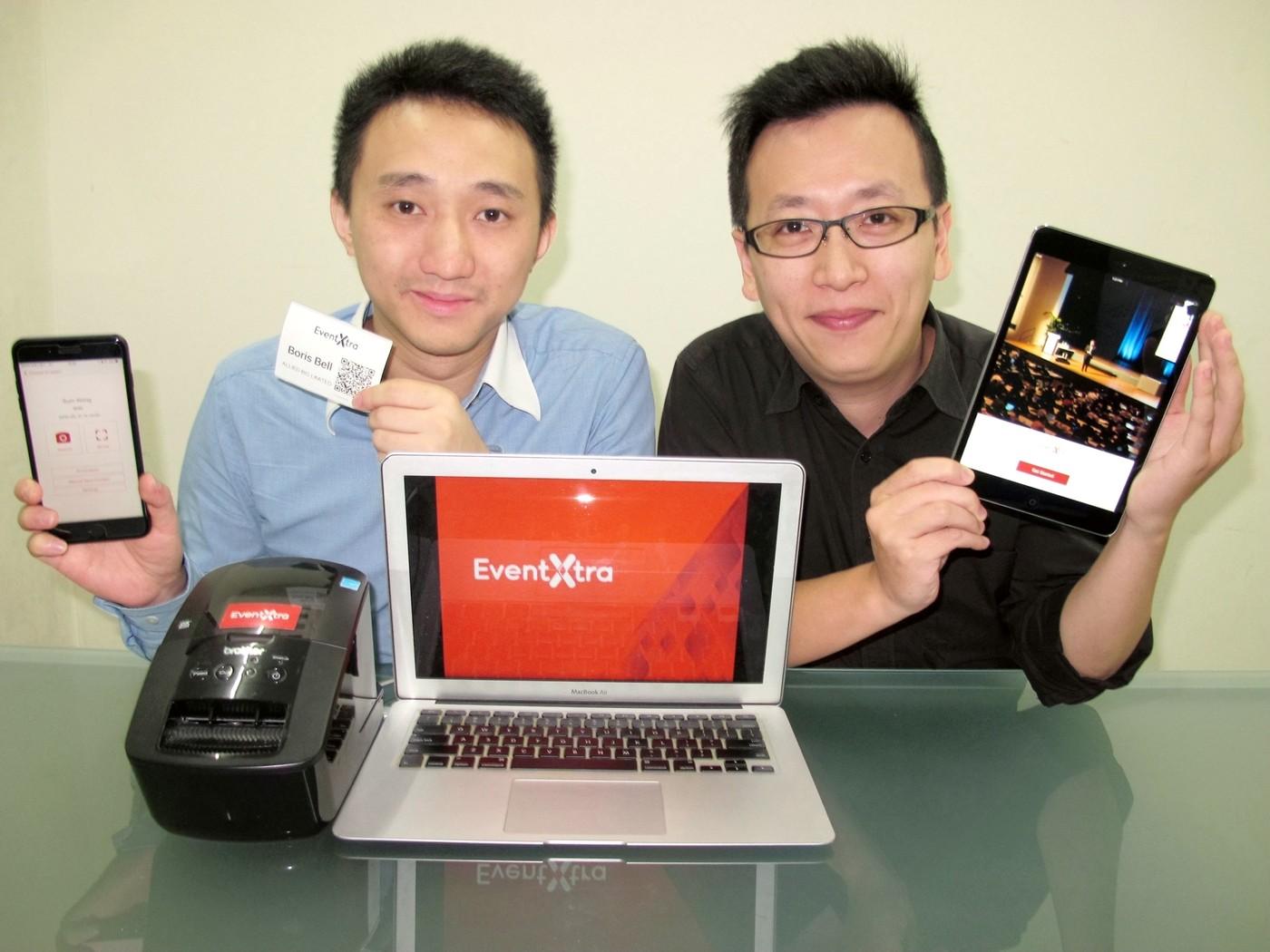 三年募資超過2000萬,EventXtra精準面向專業會議平台!