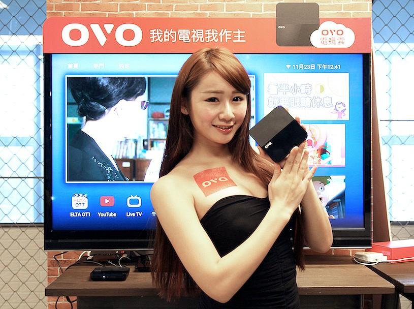 OVO發表新款電視盒「B5」,執行長:東南亞國家將是海外市場首選