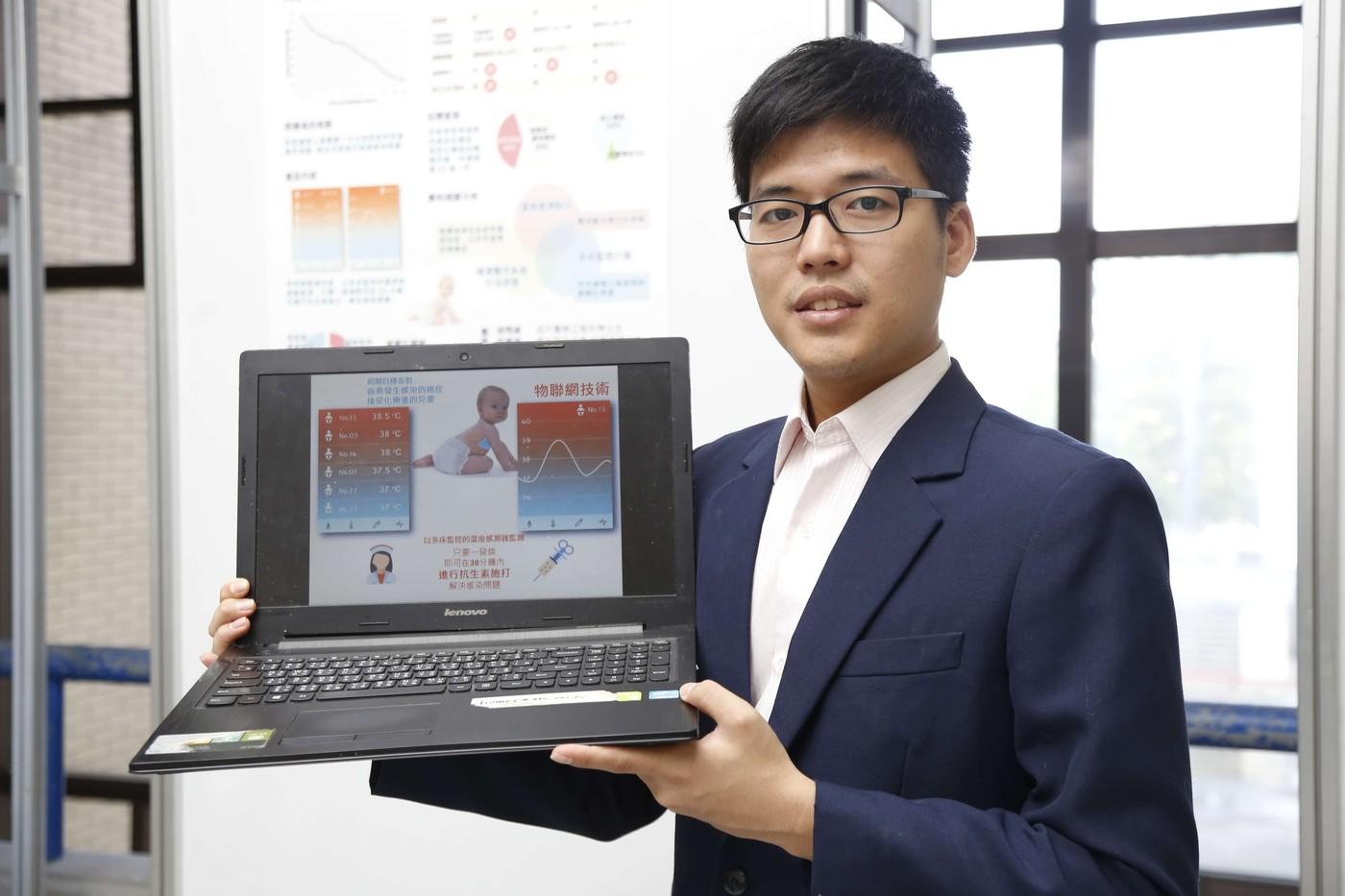 十組創意新星齊聚臺南 創意發芽開新業,用創新引領創業的道路