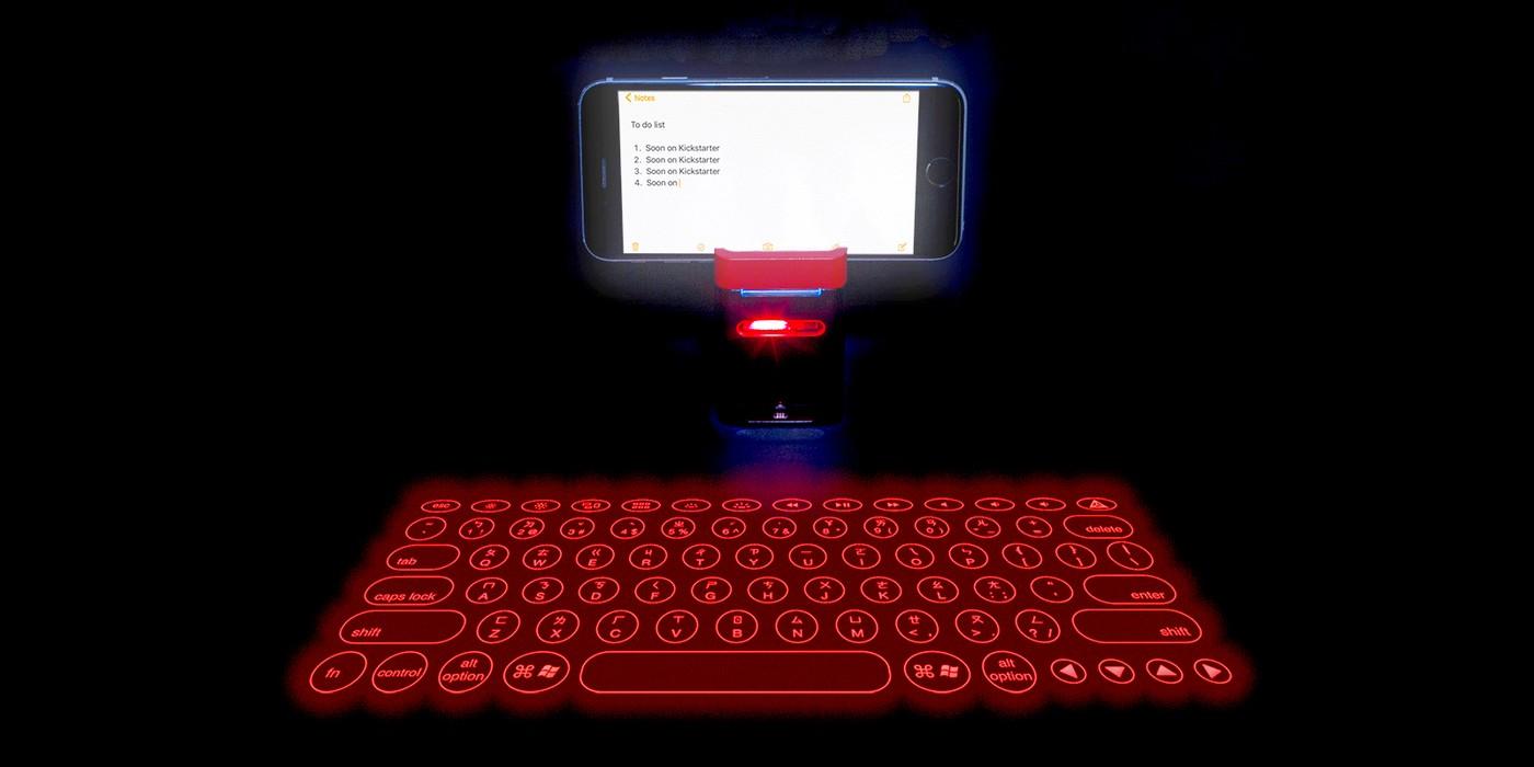 搶全球第一!台廠雷射投影「中文」鍵盤上Kickstarter集資