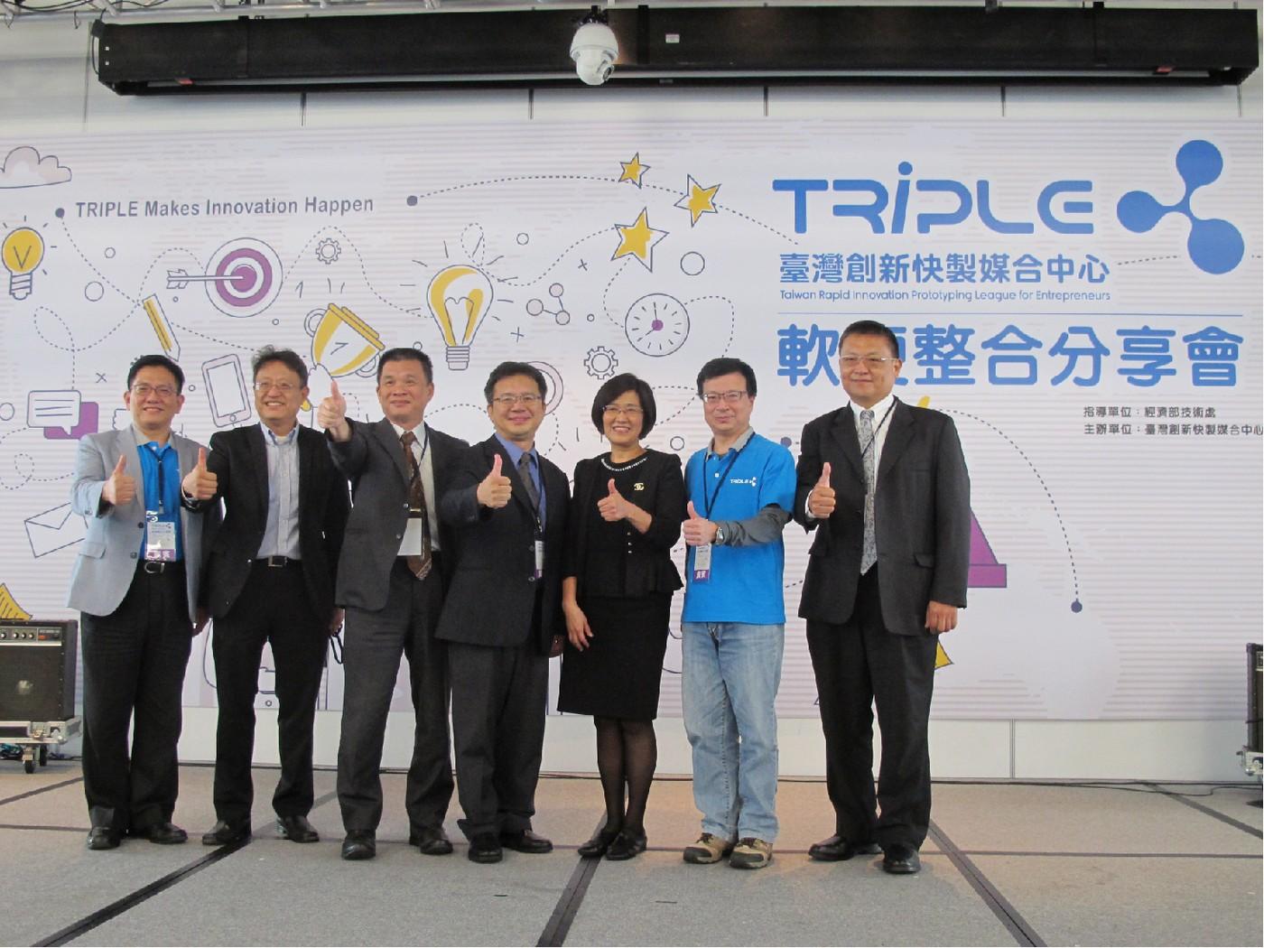 發揮軟硬整合媒合優勢,TRIPLE將創意構想商品化協助新創搶灘全球市場