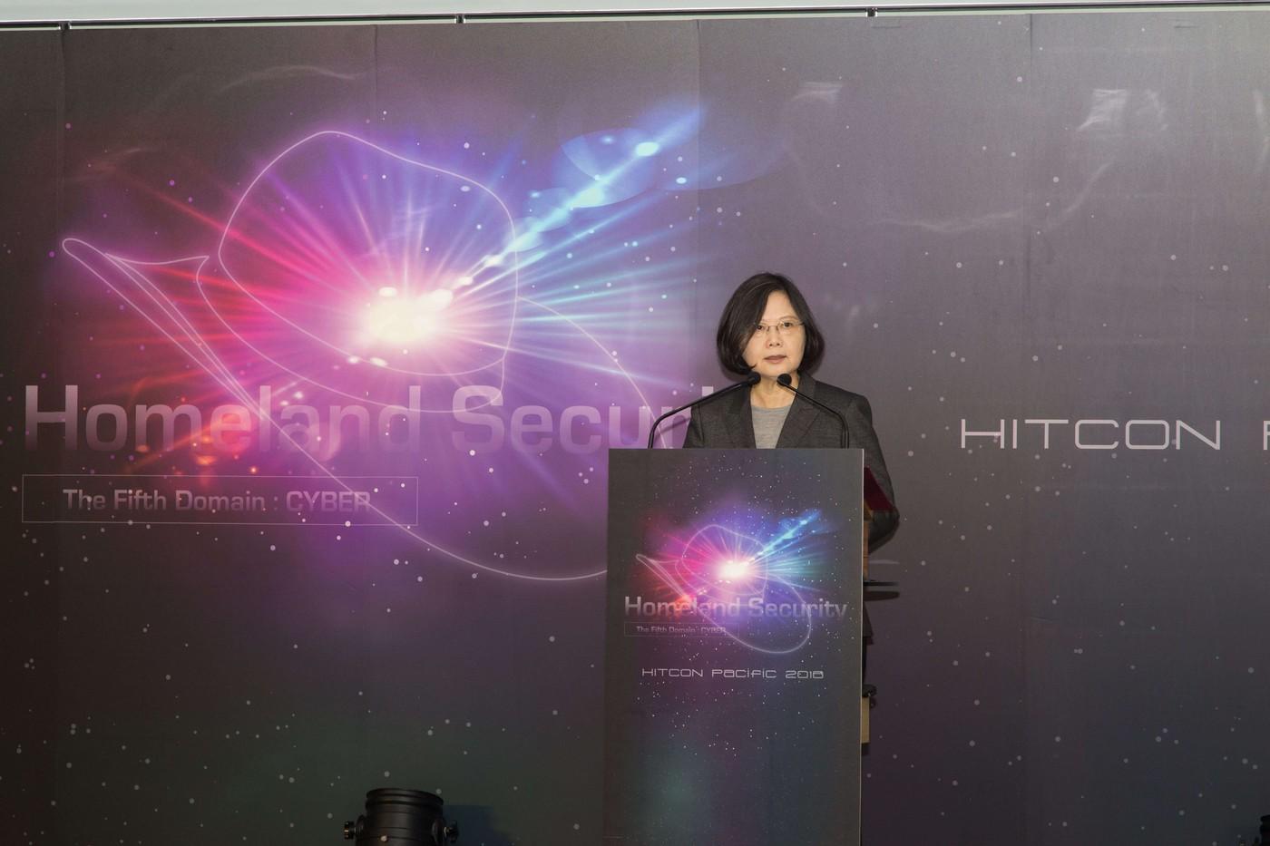 蔡英文:「資安即國安!」全球資安高手齊聚,台灣駭客年會HITCON 12年經營有成