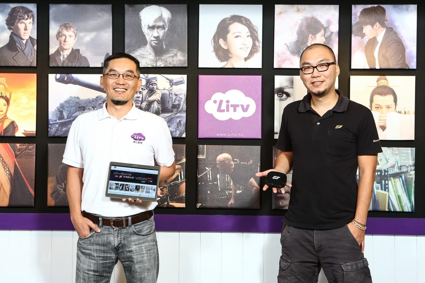 直擊LiTV X RockTek如何攜手打造全台最火紅的網路電視!