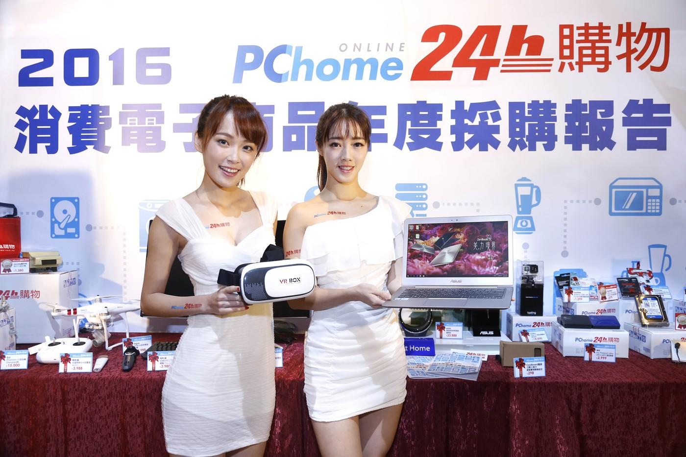 360度圍攻,PChome不讓AI追著消費者跑