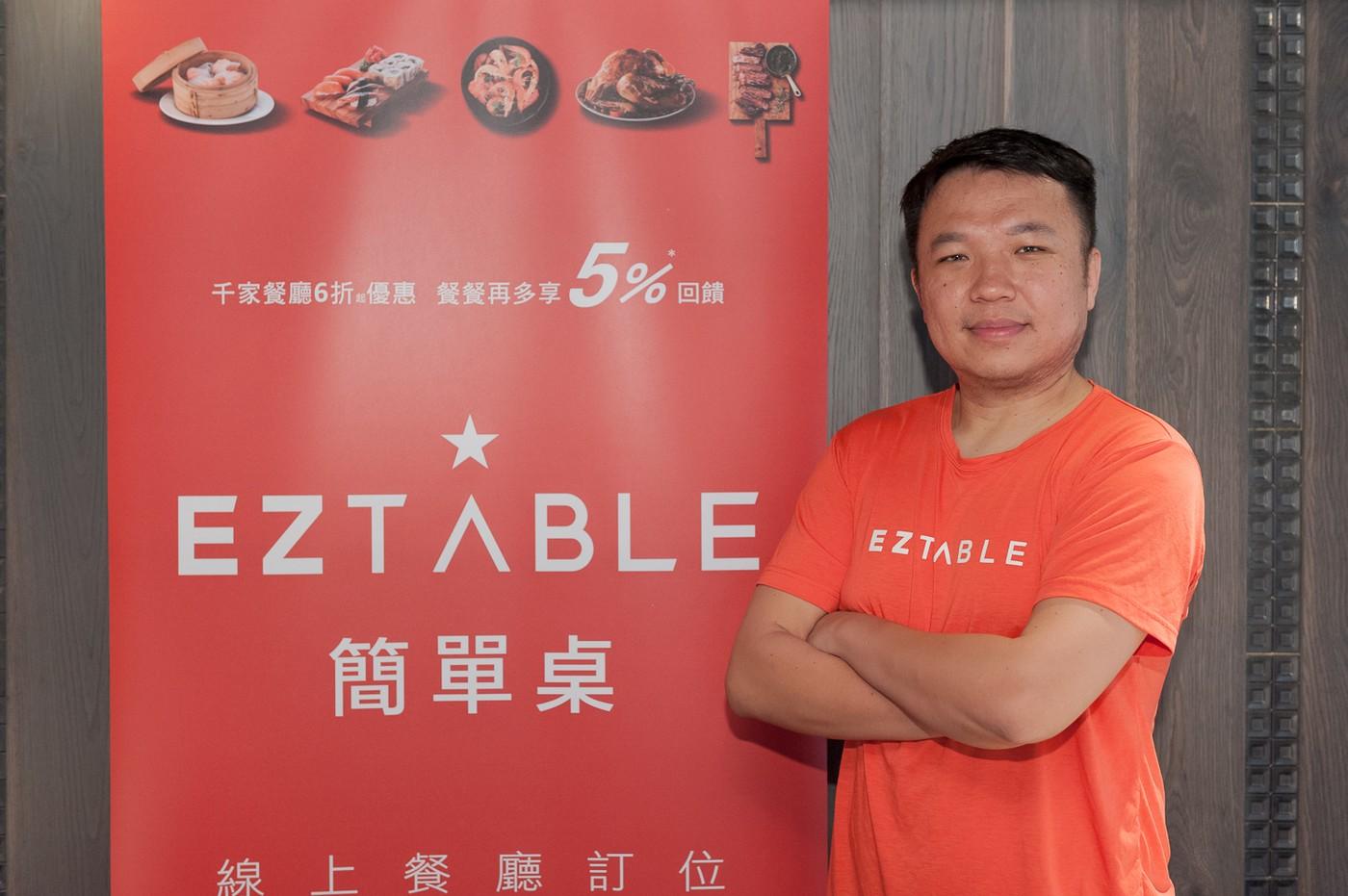 打品牌、衝活躍會員數,EZTABLE啟動8年來最大行銷