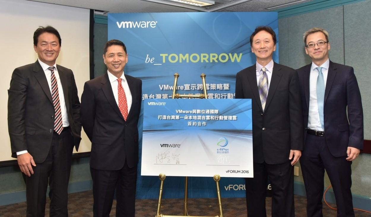 VMWare:不管有多少工作負載在雲端,私有雲和公有雲都會並存