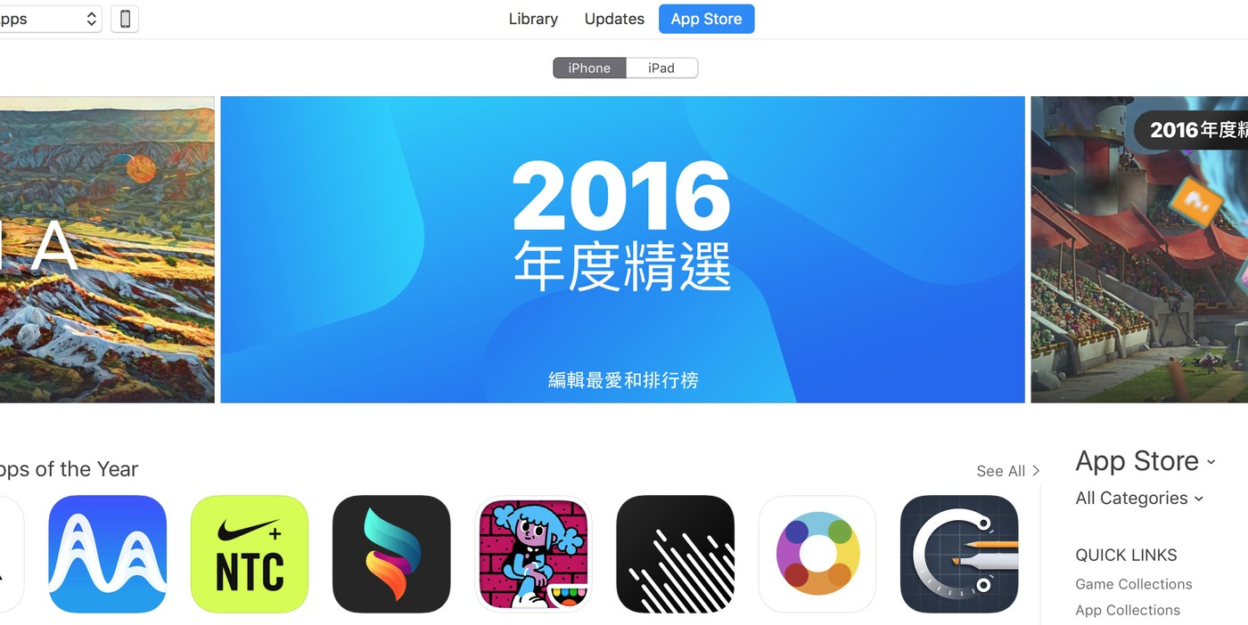 你都下載了嗎?蘋果公佈2016最佳App,人工智慧照片app「Prisma」奪冠!