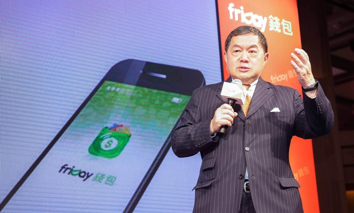 遠東集團整併電商事業,friDay購物將吃下GoHappy