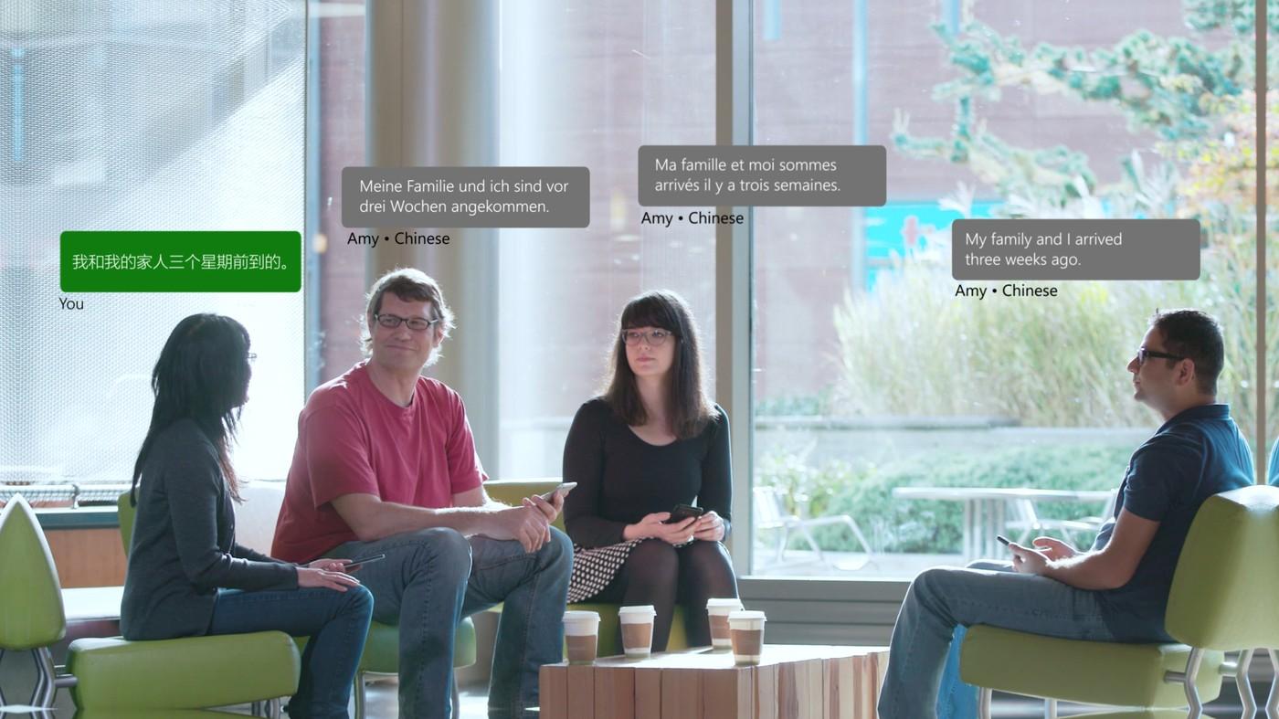 翻譯蒟蒻?微軟翻譯服務可即時翻譯九種語言、最多可支援100人同時語音交談!