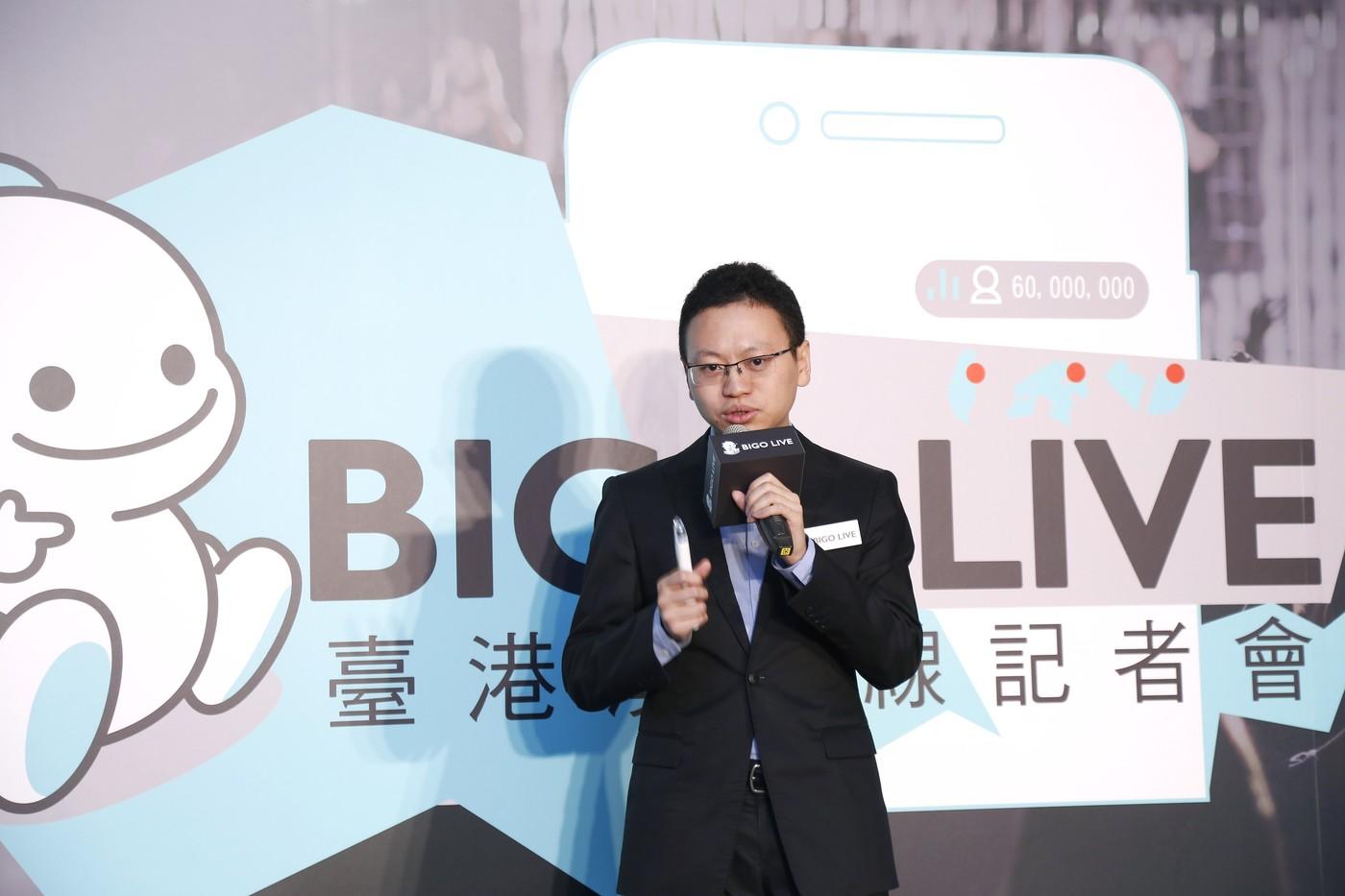 全球下載破六千萬!「BIGO LIVE」要來台灣打直播大戰了