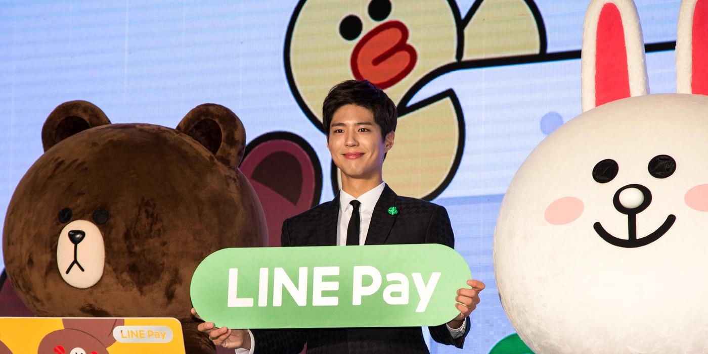 宋仲基、朴寶劍兩大人氣男星加持,LINE Pay聯手中信發聯名卡,挑戰下個百萬用戶