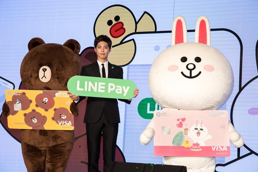 中國信託LINE Pay卡上市記者會_20161219_吳晴中-004.JPG