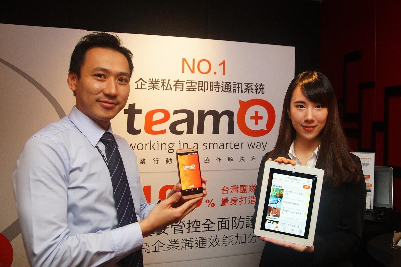 服務逾4,000家企業!互動資通靠通訊軟體team+打天下,下一步前進中國