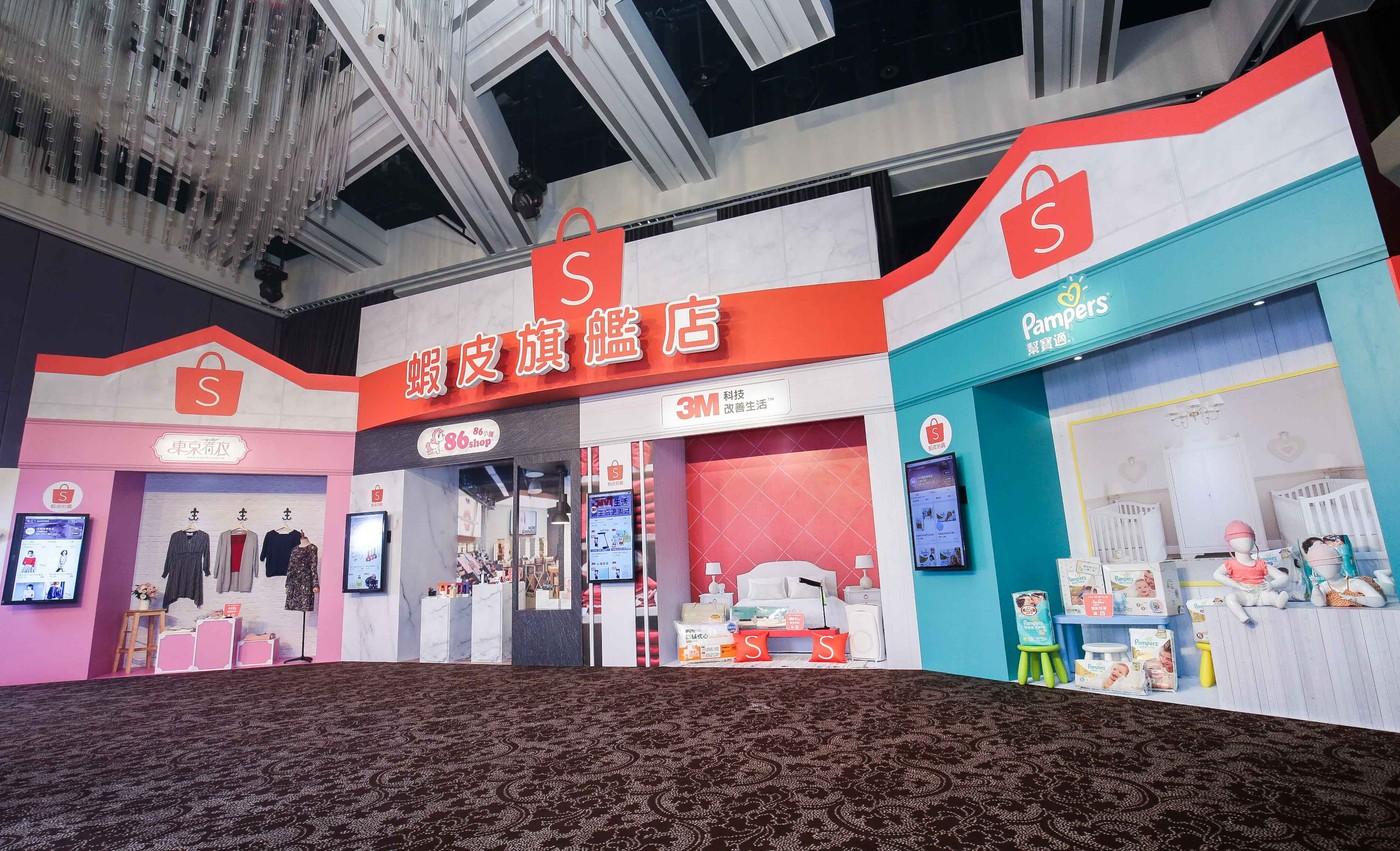 蝦皮商城上線,這次輪到台灣網路開店平台業者接招