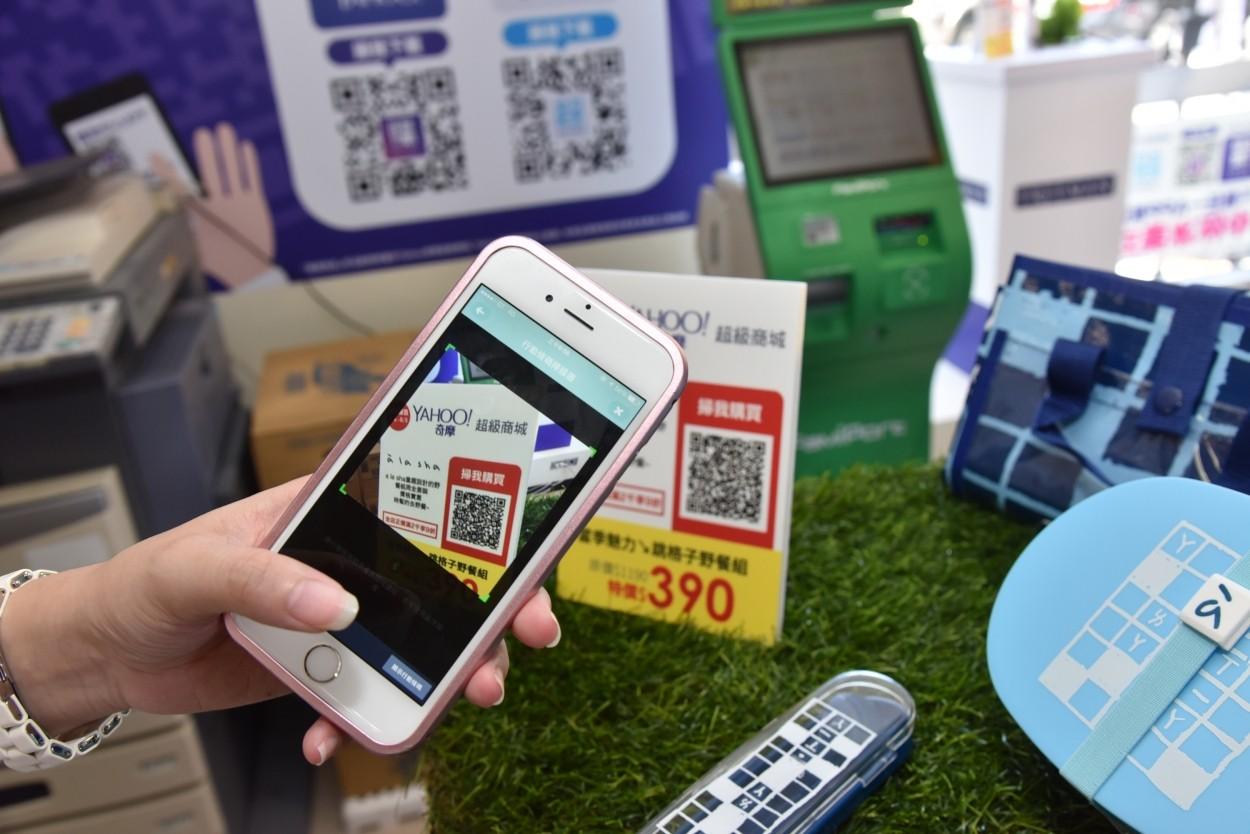 MIC調查:65%台灣網購消費者有行動購物經驗,但PC還是主力