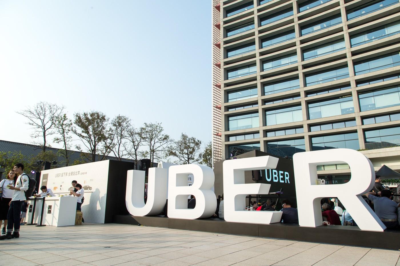 我們該同情Uber被勒令歇業嗎?