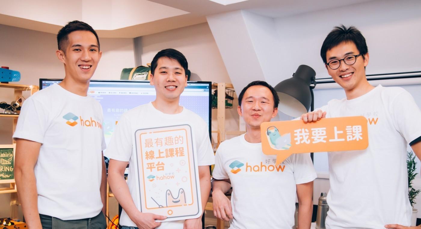 募資開課累積5萬會員,《Hahow好學校》獲心元資本「千萬級」新台幣天使輪投資!