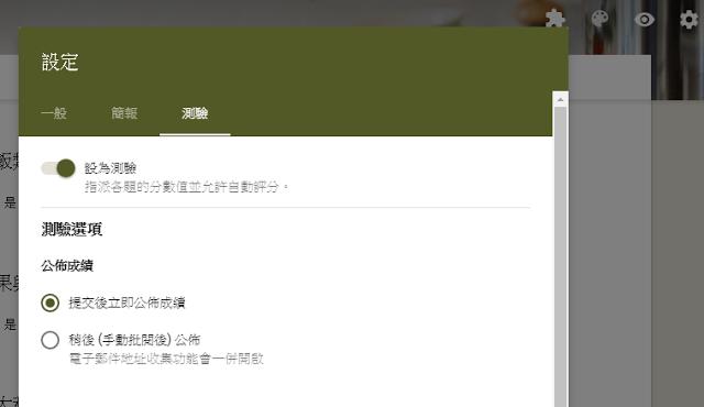 電腦玩物_卡路里app_6.png