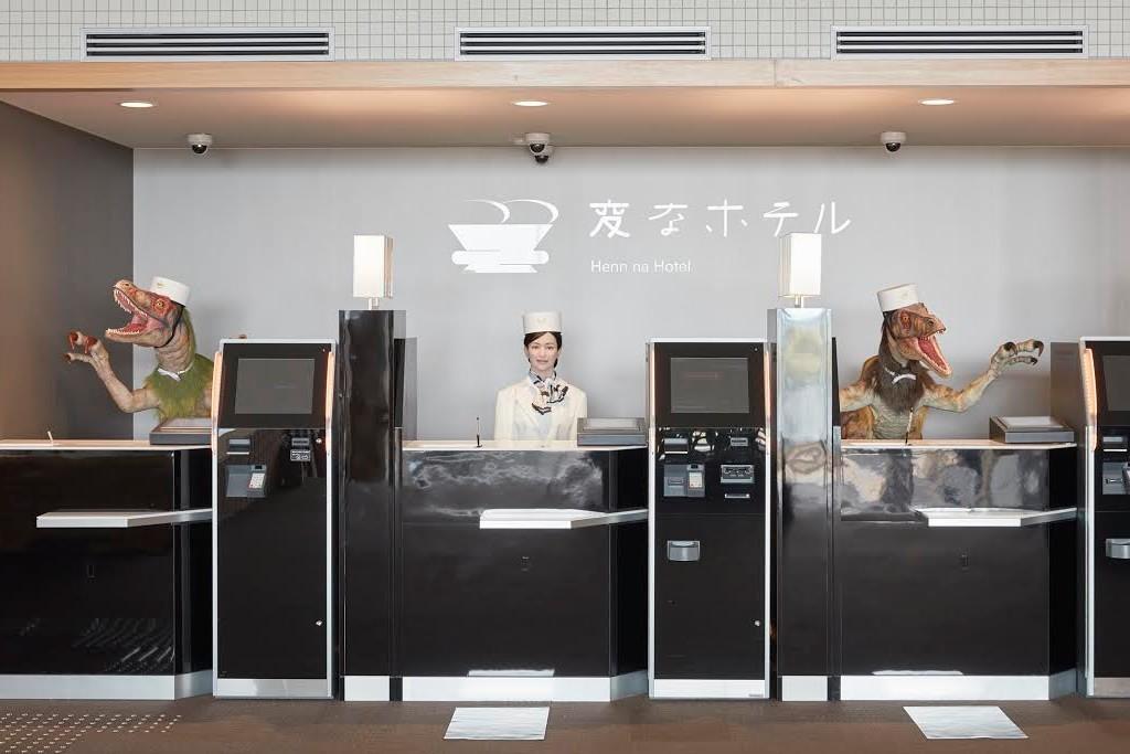 「解雇」了243個機器人!3年實驗失敗,日本機器人酒店決定重新雇用人類