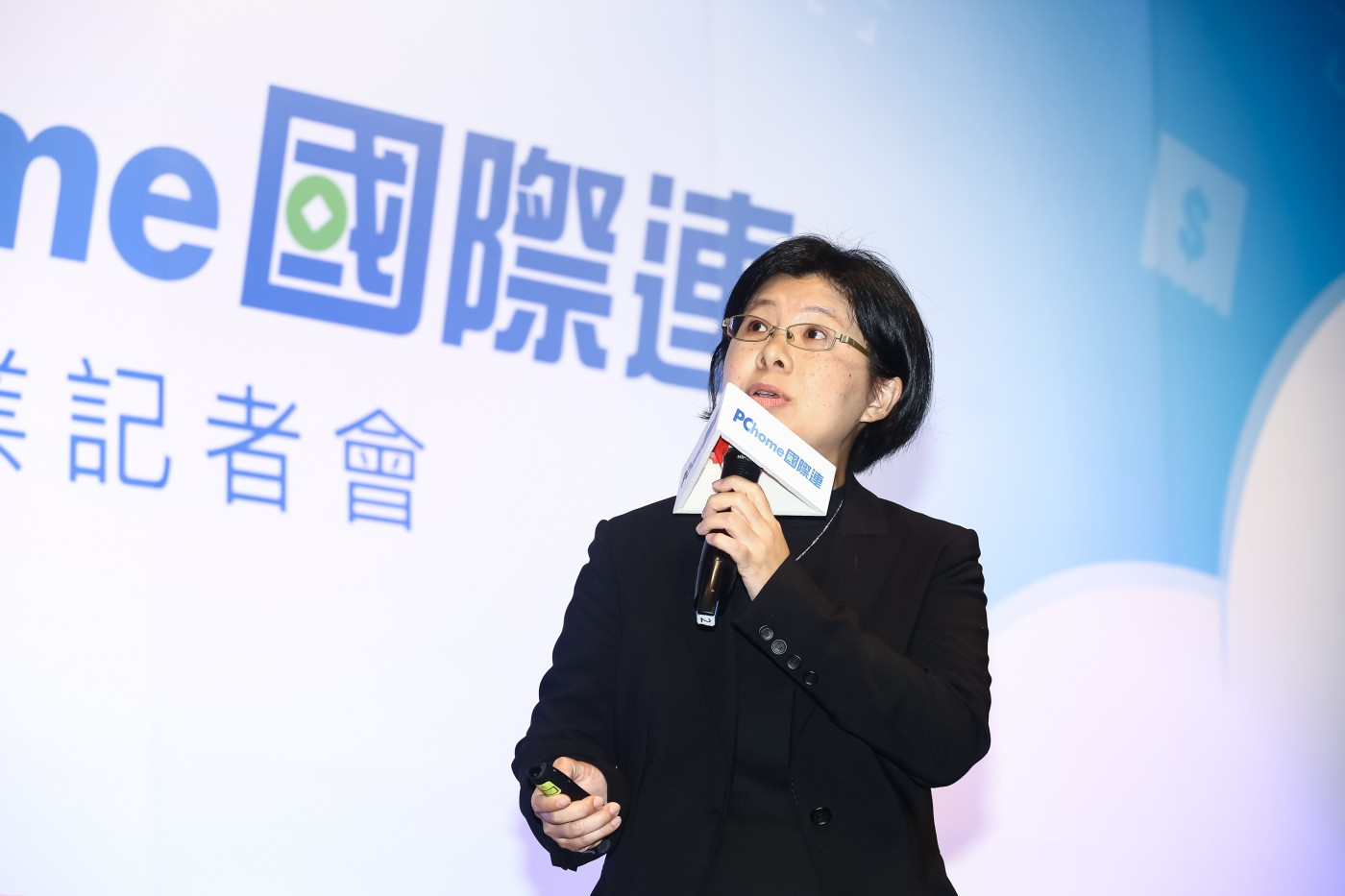 PChome集團人事異動!24年老將蘇芸辭任商店街總座,轉戰日本露天