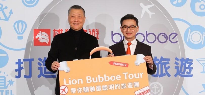 不用再擔心忘記行程、找不到導遊!雄獅旅遊推「Lion Bubboe Tour」App