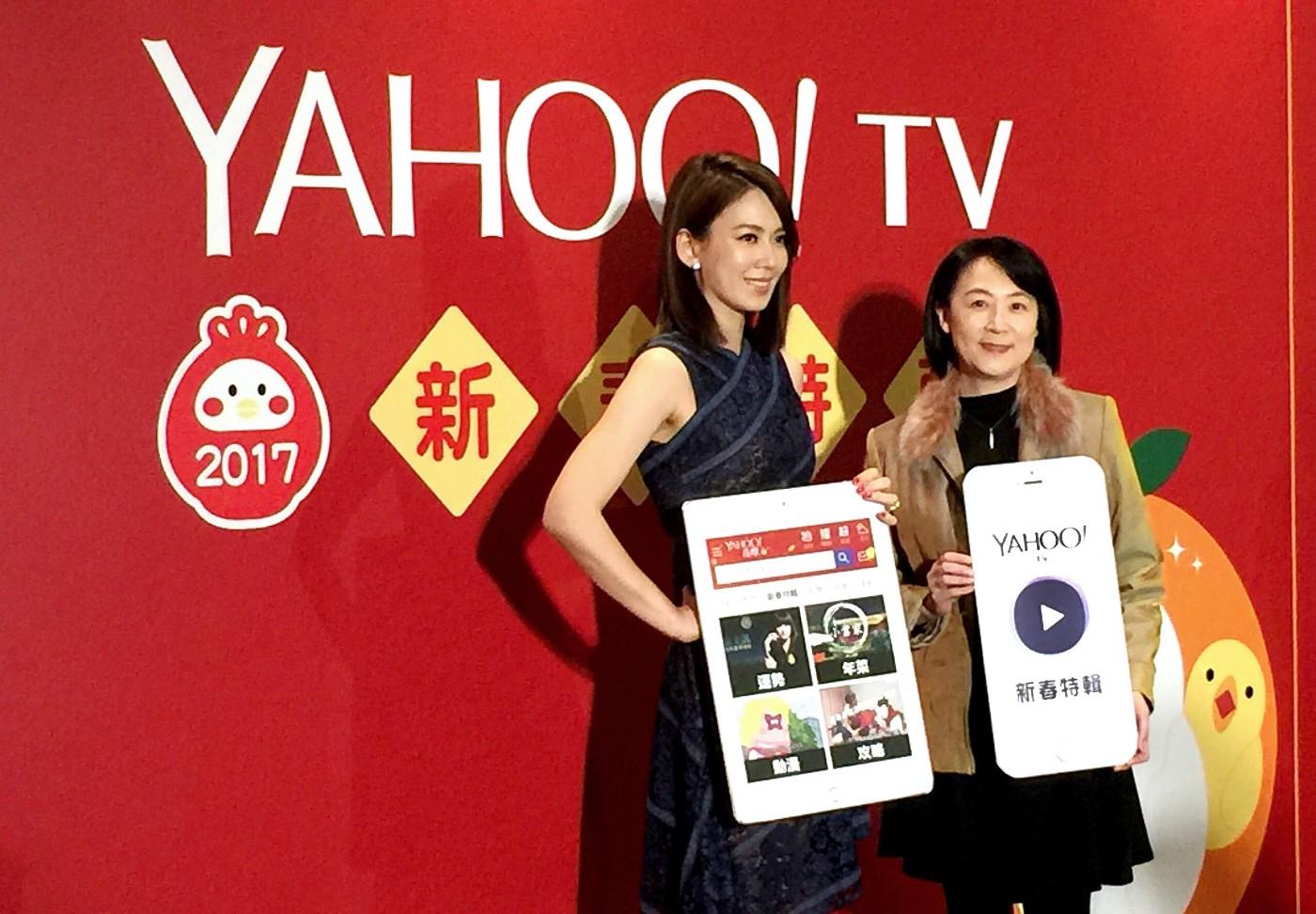 帶動影音年瀏覽量成長三倍!Yahoo TV今年聚焦電競、電商
