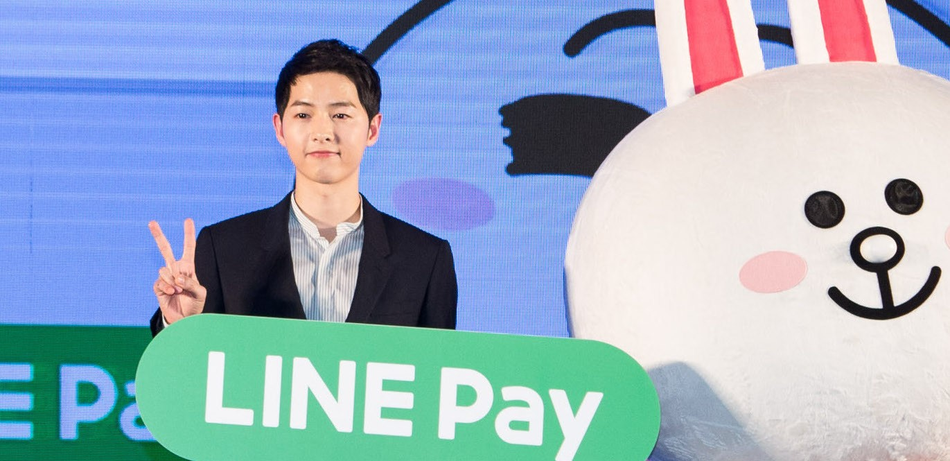 LINE Pay罕見主動預發通知,與一卡通合作上線時間真的近了