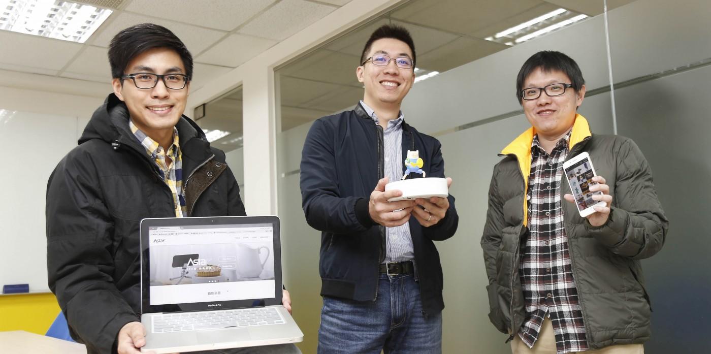 十分鐘早鳥就賣光的產品!台灣團隊ASTA360帶你體會3D立體的美好