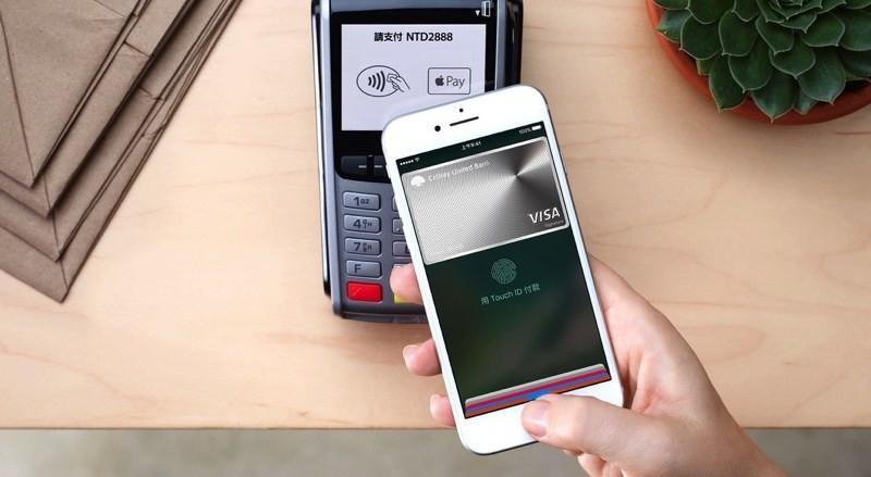 傳蘋果要推一張冠名Apple Pay的信用卡