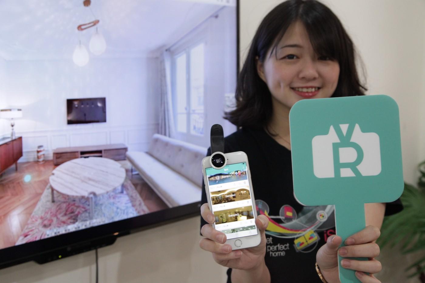 進軍中東!台灣VR廠商數位宅妝推App讓你自製VR內容