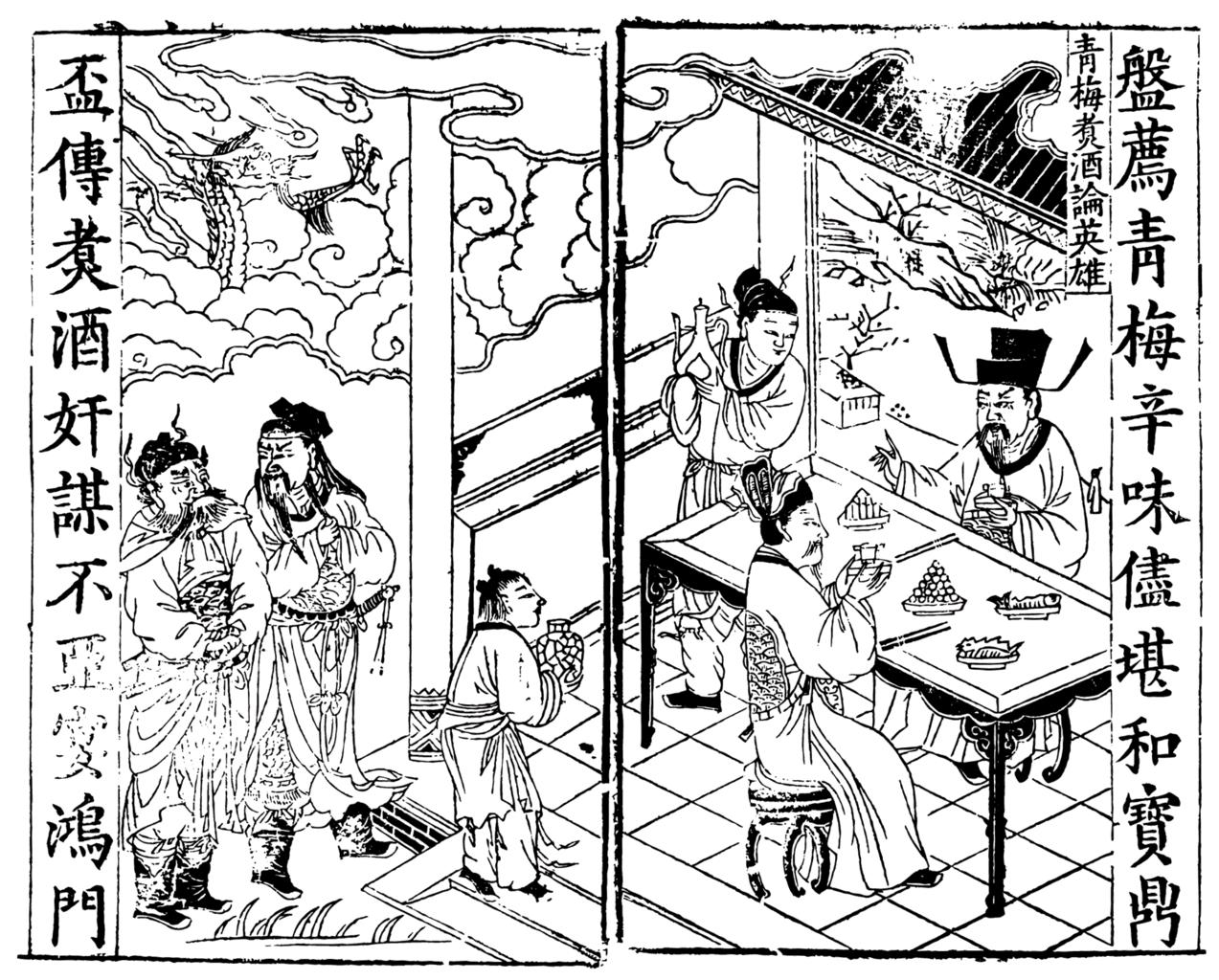 諸葛亮斬馬謖、張居正「一條鞭法」帶給我的 2 個管理體悟 - 華安 - ceo.lin的博客