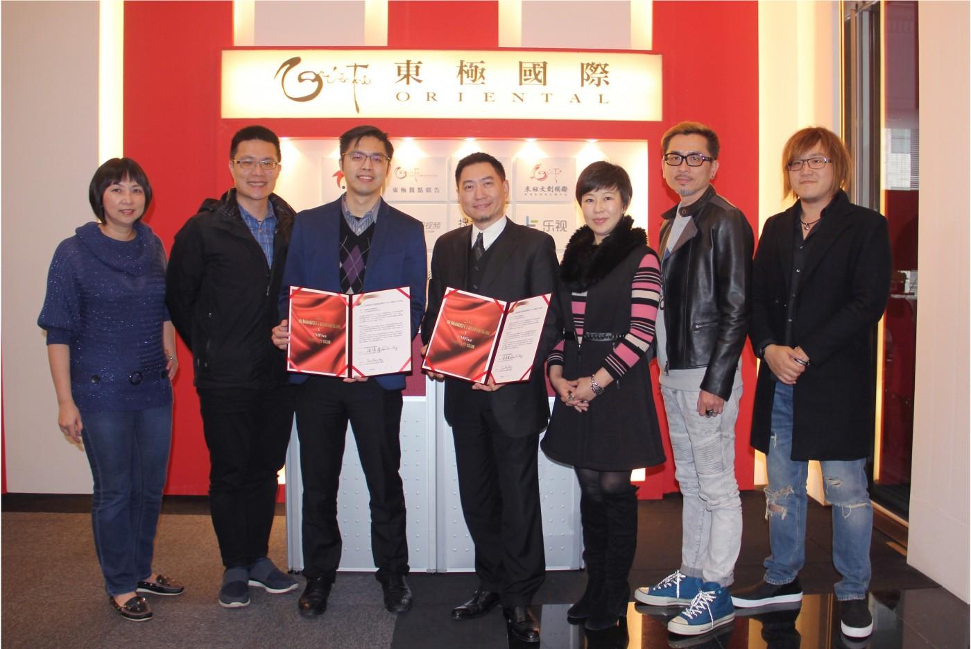 中國九大OTT代理商東極國際結盟台灣VMFive搶日、韓數位廣告大餅