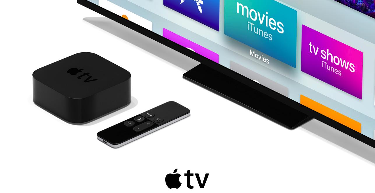 睽違兩年!全新Apple TV將支援4K和HDR影像